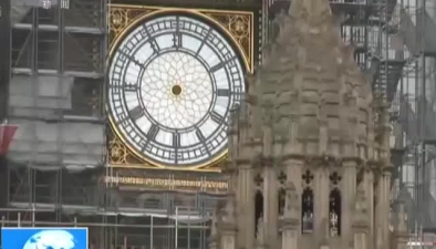 英國:英女王正式批準《退出歐盟法案》