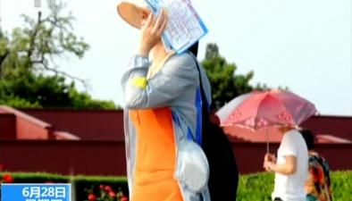中央氣象臺:華北江南等地將迎持續性高溫
