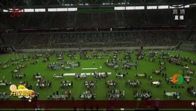 德國:千人齊打乒乓球創紀錄