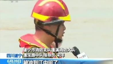 四川遂寧:貨船牽引繩斷裂 男子被困江中