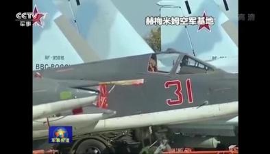 俄羅斯11架軍機從敘利亞回國