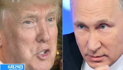 俄美總統7月中旬將在芬蘭會晤
