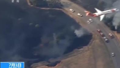美國:加州又添山火 居民緊急撤離