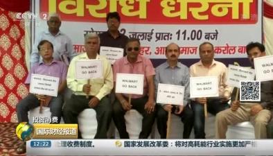 印度零售業者靜坐抗議沃爾瑪收購印度電商