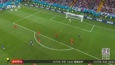 比利時賽後向日本表達敬意