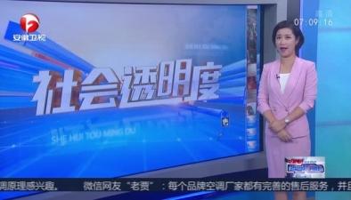 南京:應聘小龍蝦品鑒師 看著很美實際很難