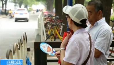 中央氣象臺:華北江南華南有高溫天氣
