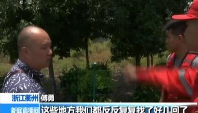 浙江衢州:男孩車禍遇難 眾人幫尋珍貴記憶
