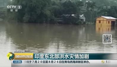 印度東北部洪水災情加劇