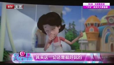 """黃曉明搞笑演繹""""小頭爸爸"""""""