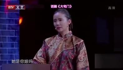 """中戲96班""""七朵金花""""綻放時"""