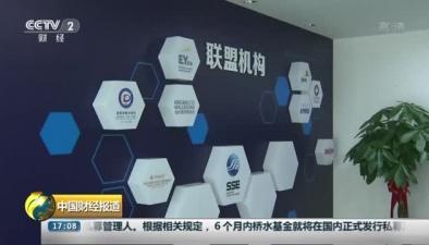山東首個資本市場服務基地在青島啟用