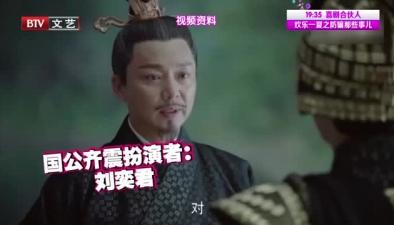 劉奕君 演反派令人心疼?
