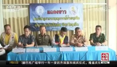泰國普吉海域遊船傾覆事故 遇難人數升至44人 另有3人失聯