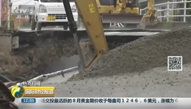 日本:暴雨災害已致200人死亡