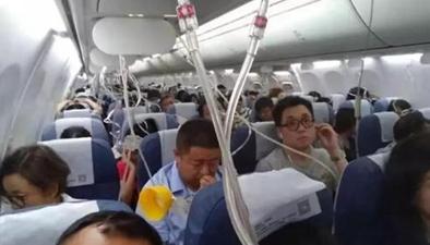 國航CA106航班不安全事件:係副駕駛吸電子煙並操作失誤所致