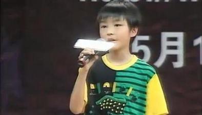 王俊凱 12歲參加海選很緊張