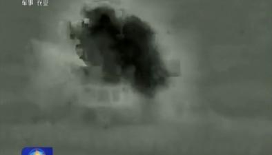 敘一軍事目標遭以色列導彈襲擊