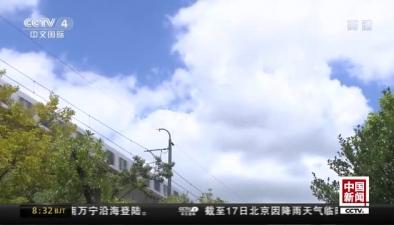 """昨日""""入伏"""" 中國高溫范圍擴大"""