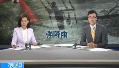 北京:因降雨臨時關閉景區179家