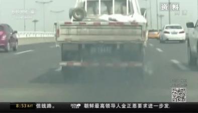 7月中下旬京津冀個別城市或現臭氧重度污染