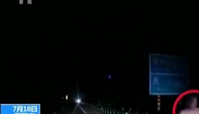安徽池州:夫妻起爭執 竟在高速路上停車吵架