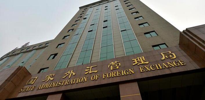 國家外匯管理局:我國跨境資金流動總體穩定