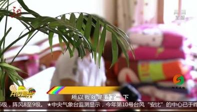 哈爾濱:孩子玩遊戲 刷掉母親4000多塊