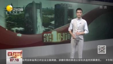 """如此""""美景"""":貴陽一大樓建人造瀑布 開1小時花800元電費"""