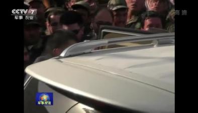 阿富汗喀布爾機場附近遭襲 超過10人死亡