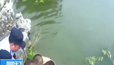 江蘇泰州:女子溺水 群眾民警接力營救