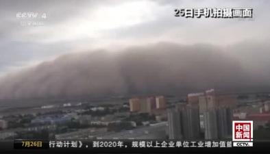 青海格爾木:沙塵暴來襲 市區瞬間被沙塵籠罩