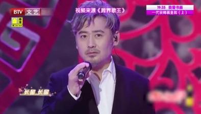 李健 變段子手為吳秀波拉票