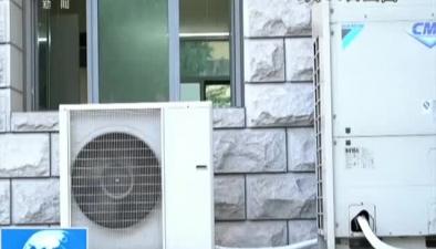 北京:我國多地遭遇連續高溫天氣電網負荷創歷史新高