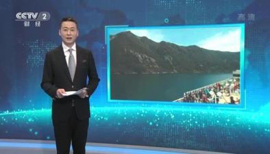 中國-新西蘭旅遊年官方網站正式上線