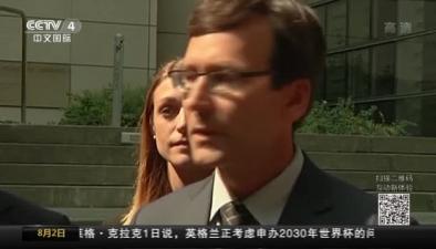 """美國聯邦法官叫停""""3D打印槍支""""計劃"""