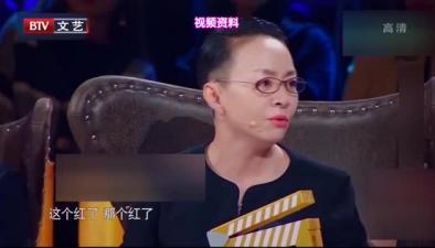 """中年女演員們的""""掙扎"""""""