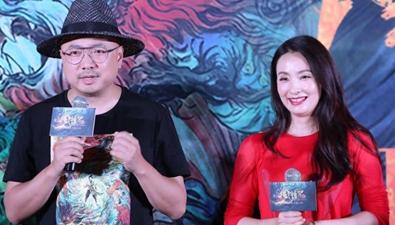"""陶虹亮相《風語咒》首映 徐崢""""婦唱夫隨""""來助陣"""