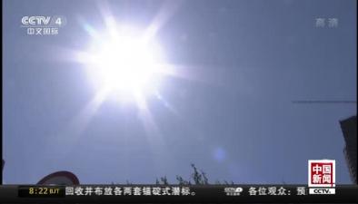 火力全開 中央氣象臺連續21天發布高溫預警