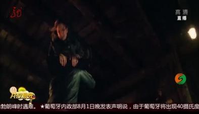 《碟中諜6:全面瓦解》登頂票房榜