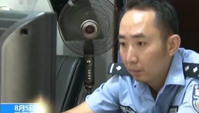 貴州凱裏:女子找警察喊冤 卻是自投羅網