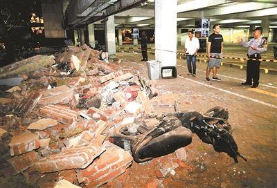 印尼龍目島發生7.0級地震