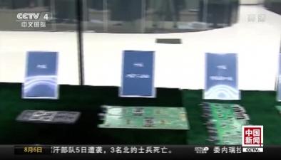 中國神威E級超算原型機研制成功