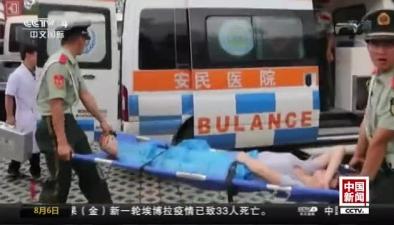 貴州黃果樹:15分鐘3公裏 武警狂奔救孕婦