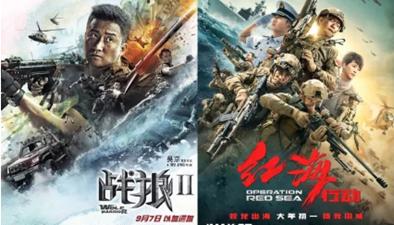 北京:第34屆電影百花獎候選名單揭曉