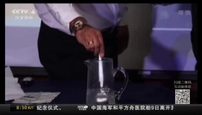 """智利:新型""""塑料袋"""" 入水即溶還能喝"""