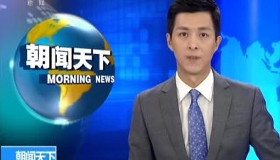 海南:瓊州海峽客滾船全線停航
