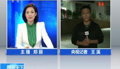 雲南通海:今晨再次發生5.0級地震
