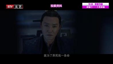 張若昀新劇 正式殺青