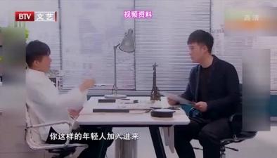 """""""最強大腦"""":陳赫 記憶信息"""